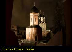 Shadow Chaser Trailer